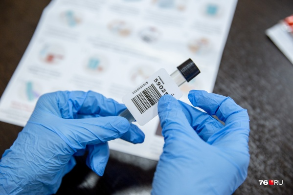 Основной вариант определения наличия инфекции — ПЦР-тест