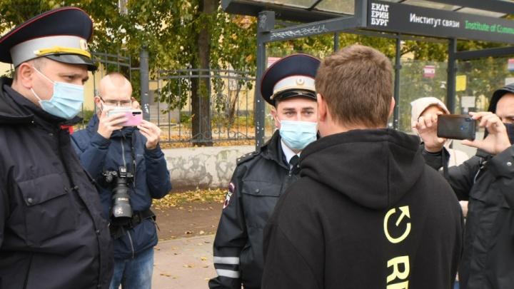 Губернатор Куйвашев приказал полиции «волновать население»: эксклюзивное видео с закрытого совещания