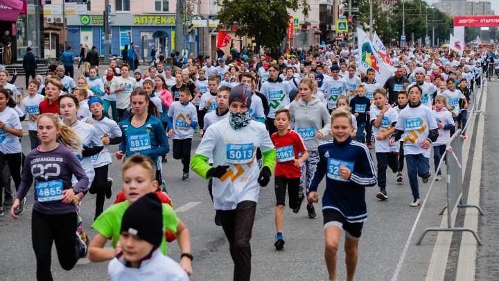 Когда пройдут старты и награждения: публикуем расписание Пермского марафона