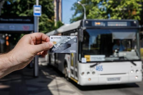 К терминалу в автобусе можно приложить не только саму карту, но смартфон или смарт-часы с NFC