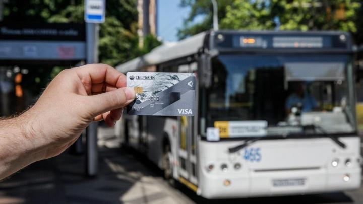 Цену на проезд в Волгодонске снизят до конца сентября при оплате картой Visa