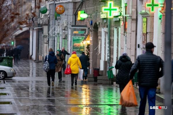 Во вторник в Ростове пойдет первый снег