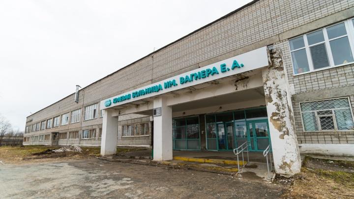 В Березниках закрыли поликлинику — у фельдшера обнаружили коронавирус