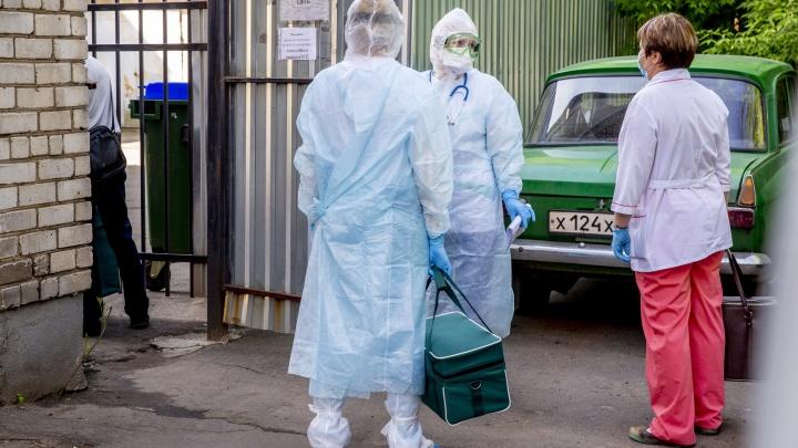 В оперштабе назвали действующие очаги распространения коронавируса в Ярославской области. Карта