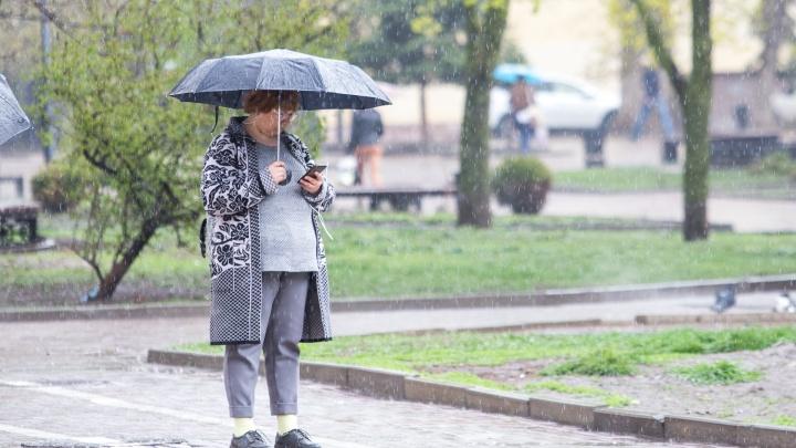 На этой неделе в Ростове будет дождливо. Рассказываем, когда ждать непогоды