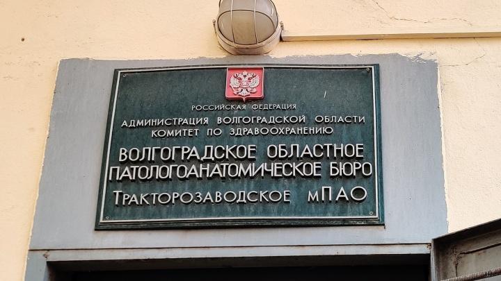 В Волгограде и области коронавирус унес жизни более 500 человек