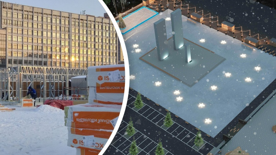 Скользкая ситуация: челябинская мэрия и спонсор ответили на претензии к катку возле памятника Курчатову
