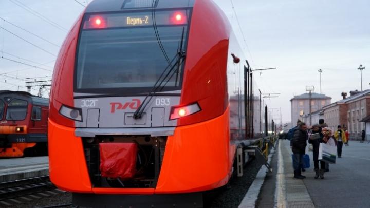 Из Перми до Краснокамска запустили электричку «Ласточка». Пока только на пробу