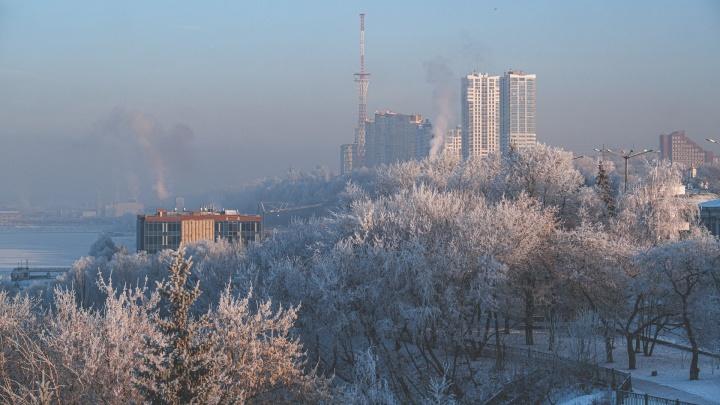 Похолодает до -38градусов: синоптики рассказали о погоде в Прикамье на конец декабря
