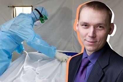 Екатеринбургский юрист Вадим Каратаев, который специализируется на врачебных делах, считает, что статистика смертей от COVID-19 ведется некорректно
