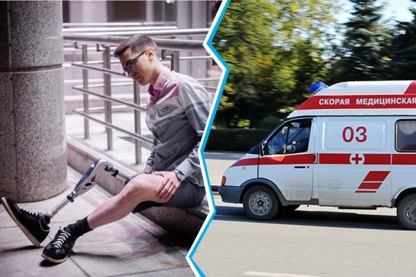 Сам Максим Елин называет себя киборгом. Он много лет борется с раком, потерял ногу из-за болезни. Сейчас его операции откладываются на неопределенный срок — виной всему пандемия. Последнее время его состояние сильно ухудшилось. Он все время лежит, говорить не может