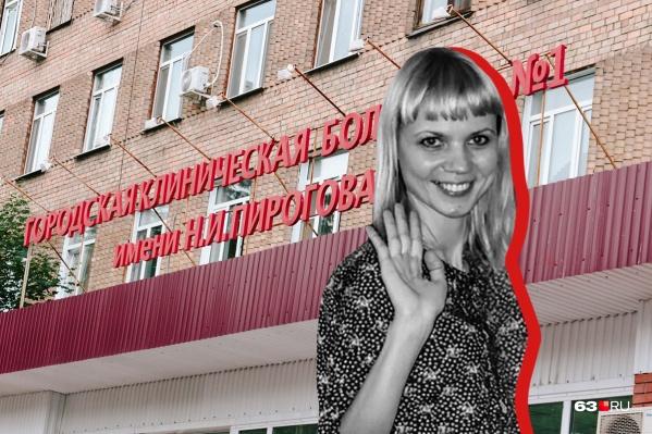 В смерти Елены Николаевой обвиняют гинеколога из больницы Пирогова