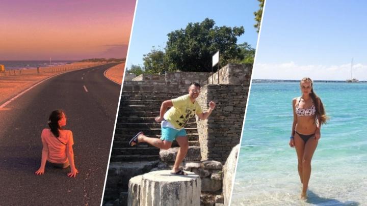 Мы могли себе это позволить: ярославцы показали свои последние фото из отпуска (смотрим и вздыхаем)