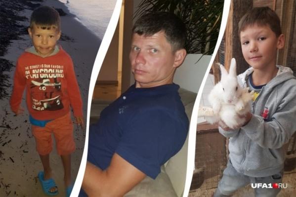 Мужчину, который пропал с двумя детьми, ищут почти два месяца. Результатов — ноль. Слева — Эльмира, мама мальчиков и супруга Артема
