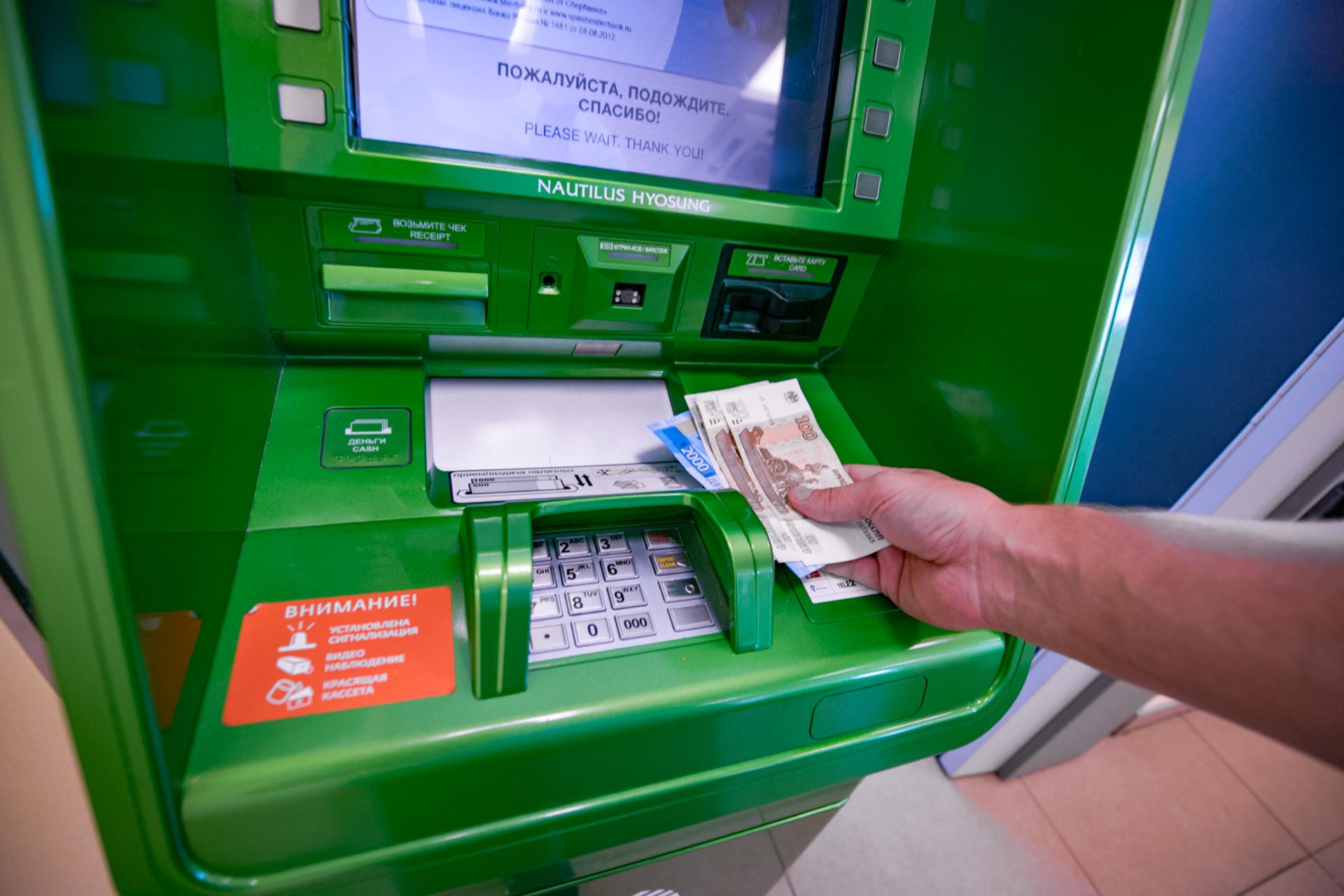 как получить фото с банкомата