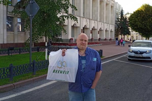 Депутат Петровский снова привлёк к себе внимание необычной выходкой