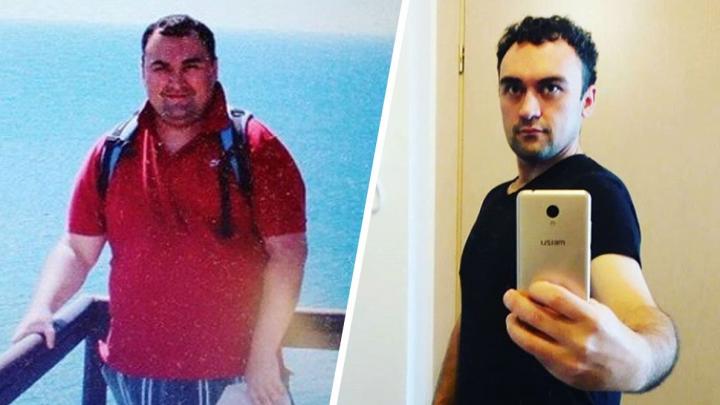 Минус 50 кило: как офисный работник из Екатеринбурга за один день изменил свою жизнь и похудел