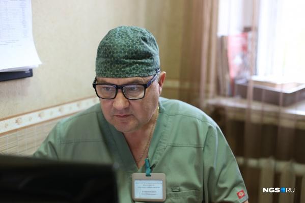 Олег Корниченко сам работает врачом. На примере своей личной истории он рассказал алгоритм получения бесплатных препаратов