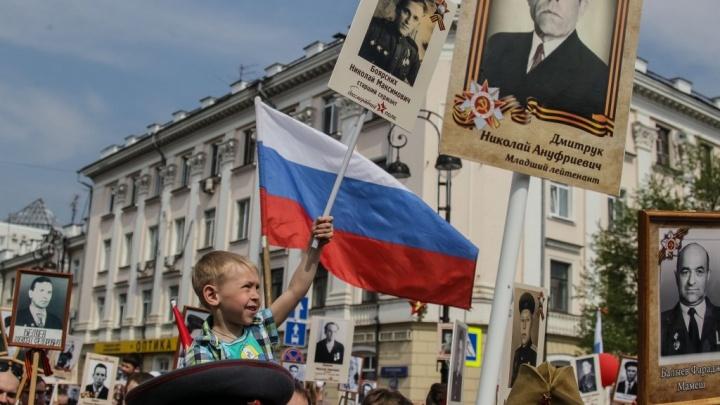 9 Мая в Тюмени: горожане смогут провести парад у себя во дворе