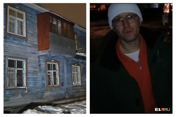 Иван говорит, что живет неподалеку и ему стало интересно прийти и посмотреть самому, что там происходит