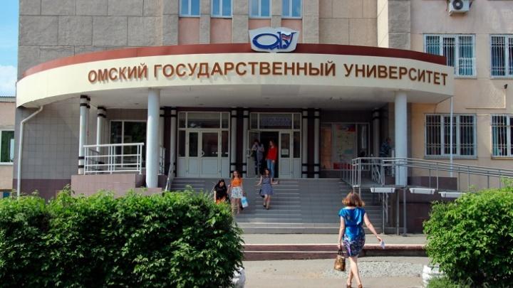 Омские вузы начали готовить обсерваторы для иностранных студентов