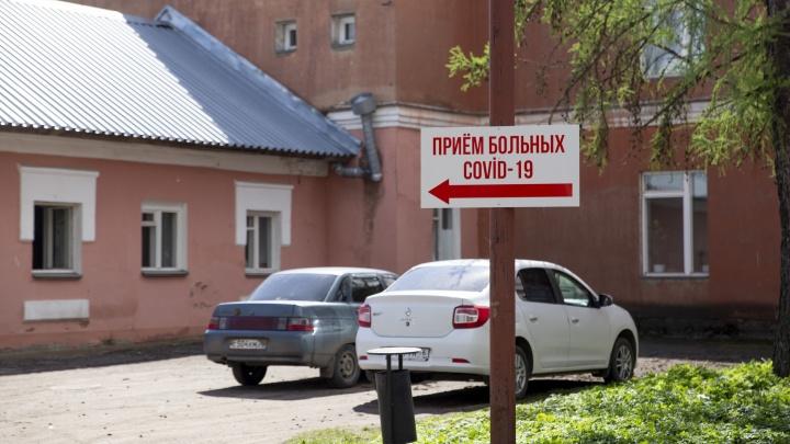 Депздрав: в Ярославской области койки для коронавирусных больных заполнены на 90%