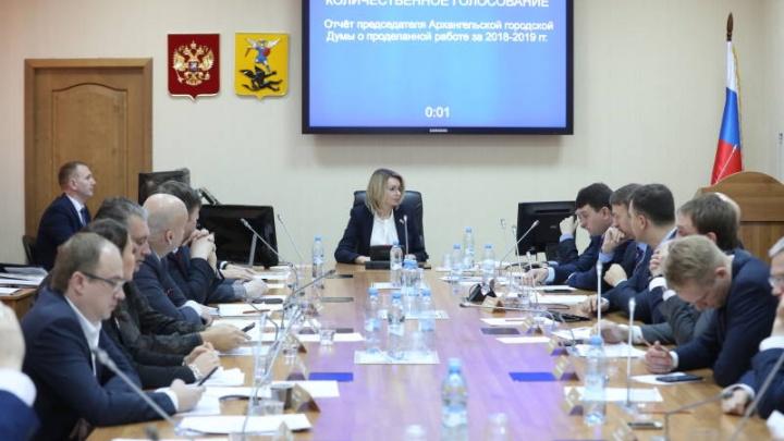 Конкурс на место главы Архангельска проведут 15 октября