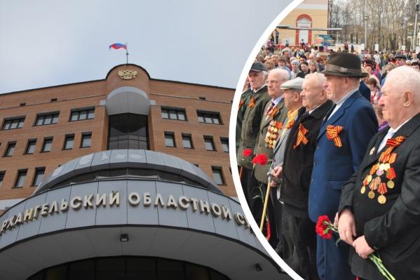 В Архангельском областном суде отмечают, что полномочий лишать ветеранского статуса кого-либо у соцзащиты нет<br>