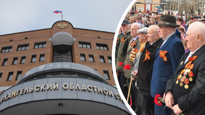«Нас и так немного»: 15 жителям Верхнетоемского района восстановили статус ветеранов — тружеников тыла