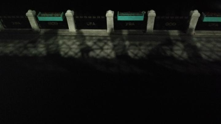 «Очень страшно»: горожане испугались набережной Уфы