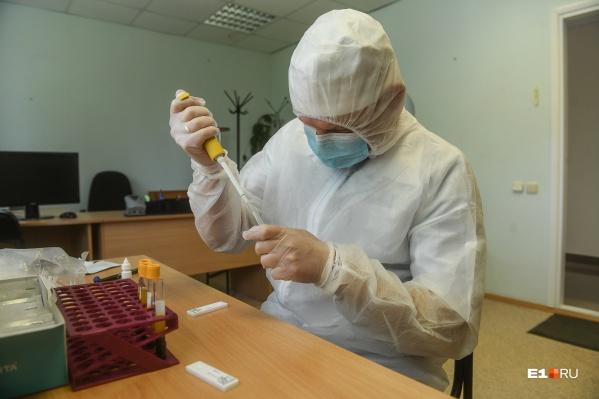 В Свердловской области 358 заболевших за сутки, 235 из них — в Екатеринбурге