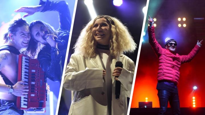 Ищите себя и вспоминайте лучшие моменты: 40 лучших кадров с Ural Music Night