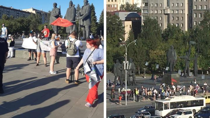 На площади Ленина новосибирцы устроили акцию в поддержку задержанного губернатора Хабаровского края
