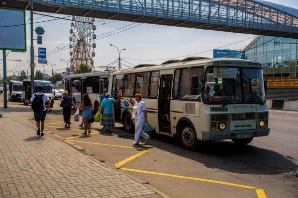 Акция действует при проезде на метро и в наземном общественном транспорте двух перевозчиков