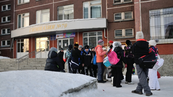 Все школы и детские сады Екатеринбурга официально решили закрыть на карантин