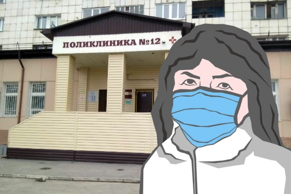 Поликлиника № 12 работает в Восточном микрорайоне