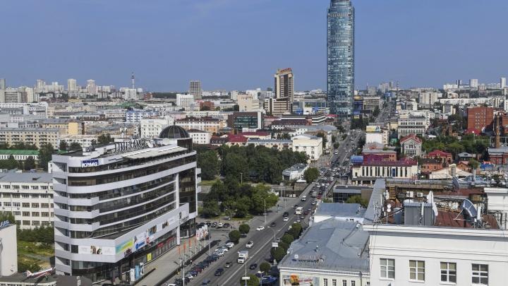 В Екатеринбурге одобрили правила, которые позволят строить дома еще плотнее