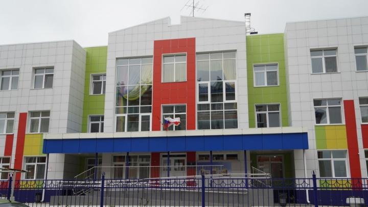 После жалоб родителей новый детский сад на Левом берегу решили открыть