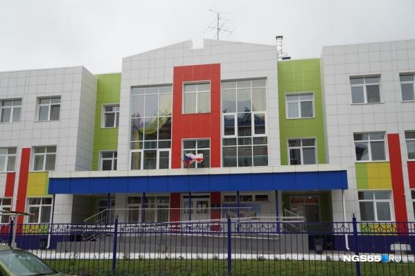 Детский сад начнет работу 10 сентября