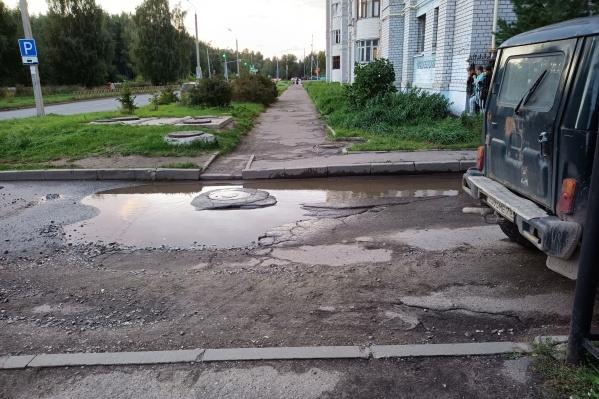 Заволжане пожаловались на инфраструктуру своего района