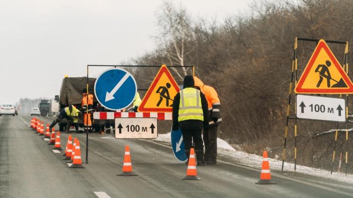 В Омской области на ремонт 3 километров «трассы смерти» выделили 800 миллионов рублей