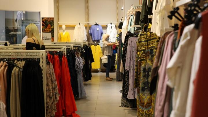 В Ярославле в ТЦ открылись магазины одежды и косметики