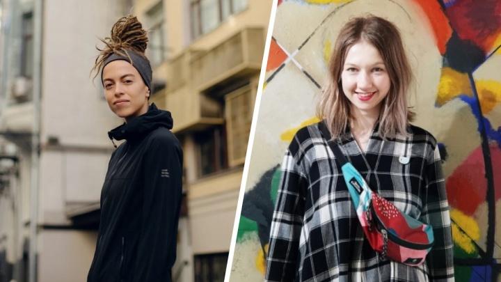 «Готова лететь в Екатеринбург»: солистка Alai Oli вступилась за девушку, на которую завели дело за репост клипа