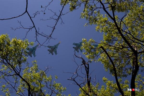 Самолёты пролетят над Челябинском буквально за миг