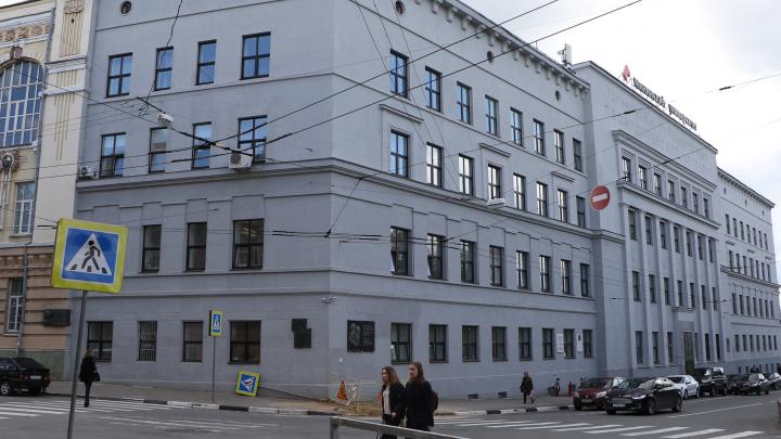 Мининский университет перешёл на дистанционную форму обучения