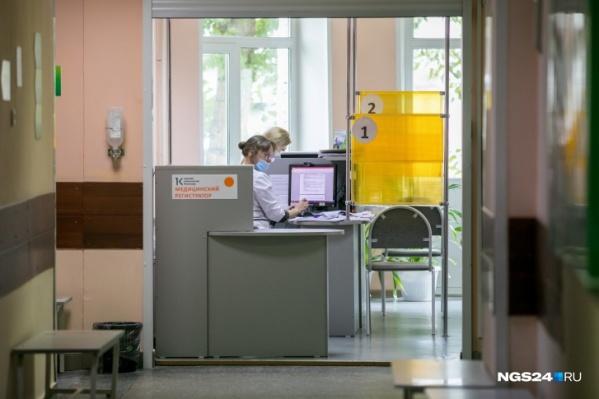 До пандемии больничный выдавался на 3 дня, а затем продлялся — сейчас он сразу выдается на 2 недели