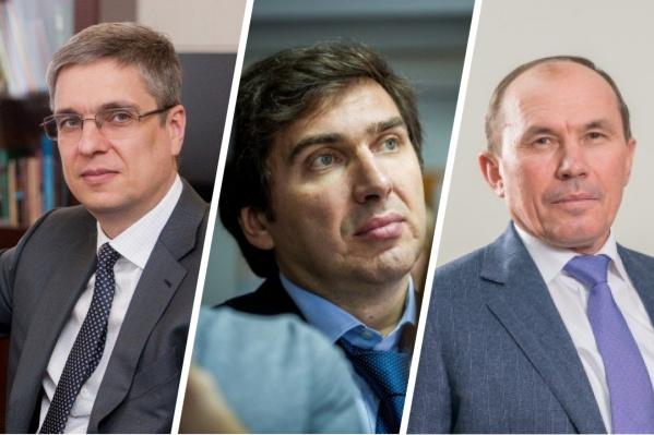 Совокупный доход самых обеспеченных министров 2019 года превышает 56 миллионов рублей