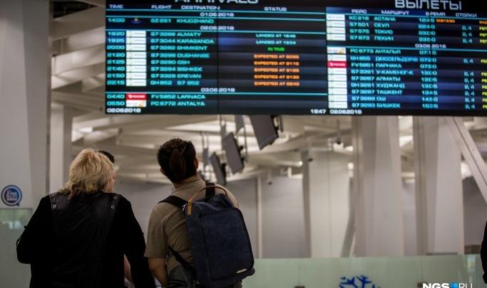 Вывозной рейс из Киргизии прилетит в Новосибирск на следующей неделе