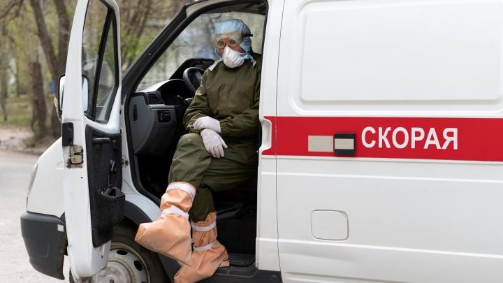Двое умерли: в Волгограде +106 больных с коронавирусом