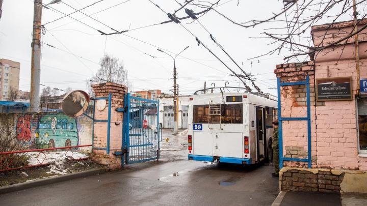 Сложная схема, объясняем просто: сколько денег потратят, чтобы закрыть троллейбусное депо на Горвалу